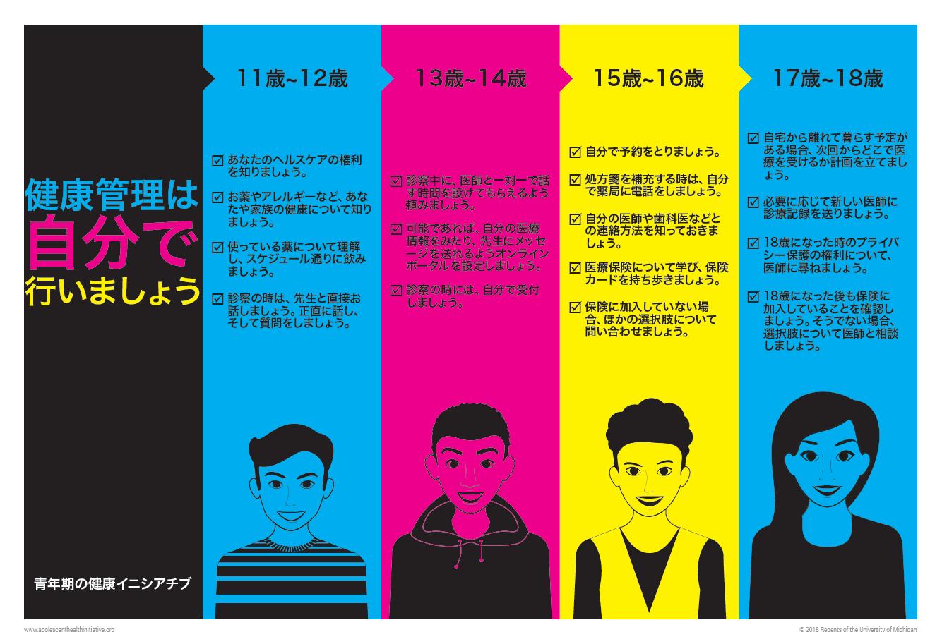 japanese-poster-screenie